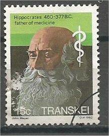 TRANSKEI, 1982, used 15c, Hippocrates. Scott 97