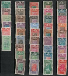 French Guinea 1913-1933 SC 63-104 Mint/MNH SCV $145.00 Set