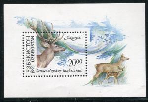 UZBEKISTAN 1993 RED DEER SOUVENIR SHEET MINT COMPLETE!!