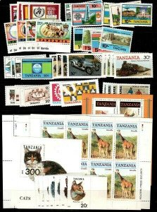 Tanzania - collection of Mint NH sets and S/S (Catalog Value $52.55)