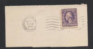 US#484 Violet Type II - Imperforate - On Piece