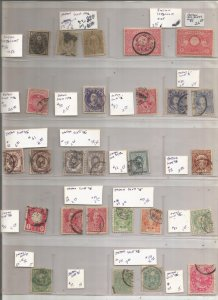 EARLY JAPAN COLLECTION, MINT/USED