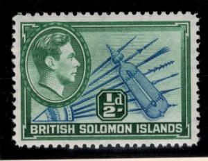 British Solomon Islands Stamp Scott #67, Mint Hinged - Free U.S. Shipping, Fr...