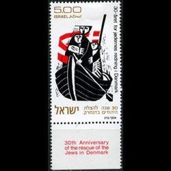 ISRAEL 1973 - Scott# 529 Rescue Boat tab Set of 1 NH