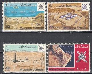 Oman, Sc 106-109, MNH, 1969, Oil