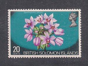 SOLOMON ISLANDS  SC# 241  FVF/MOG