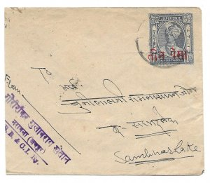 India ~ Jaipur Surcharged 1A blue GSE 1948 to Sambhar Lake, BB&CI Railway