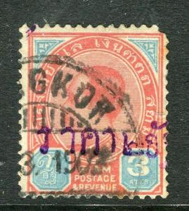 THAILAND; 1902 early Scarce Battambang Optd. forgery used 3a. reference value