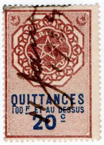 (I.B) France Colonial Revenue : Morocco Duty 20c (Quittances)
