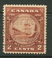 Canada SG 334 VFU