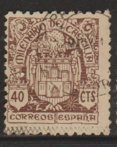 Spain Sc#734 Used