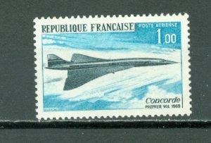 FRANCE CONCORDE #C42...MNH...$1.00