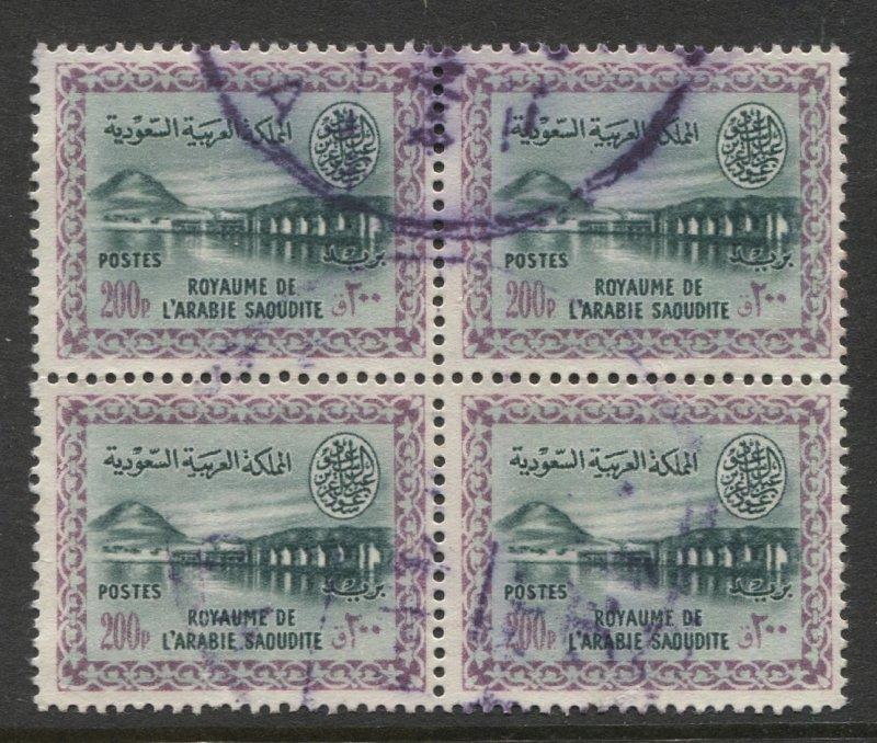 SAUDI ARABIA  200p Dam used Block of 4, 1961 issue, SG 427, Cat. £38 / $50