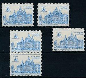 [1243] Belgium 1963 5x good Railway Stamp very fine MNH