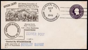 United States Scott U436 Die 1 Stamped Envelope (1917) Used F-VF B