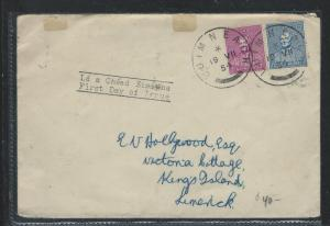 IRELAND (P0110B) 1954 NEWMAN SET FDC TO LIMERICK