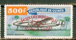 P: Guinea C26 MNH carmine overprint CV $45