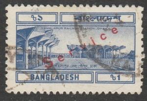 Bandladesh  1983  Scott No. O44  (O)  Service