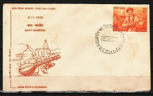 India, Scott cat. 528. Musician with Instrument issue on a First day cover. *
