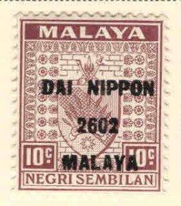 MALAYA Negri Sembilan Scott N23 MH* Japanese Occupation overpint