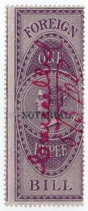 (I.B) India Revenue : Notarial 1R