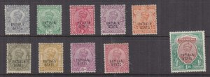 PATIALA, INDIA, 1903-1906 KEVII selection to 1r., lhm.