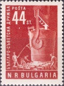 Bulgaria 1953 Iron Foundry Lenin, Dimitrowo MNH**