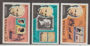 Tuvalu Scott #122-123-124 Stamps - Mint NH Set