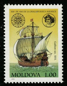Ship, MNH, 1.00, Moldova (T-6412)