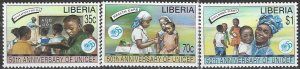Liberia  1217-9   MNH  UNICEF 50th Anniversary