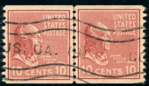 US SCOTT #847, Used-LP-XF Graded 90 PSE Certificate (DFP)