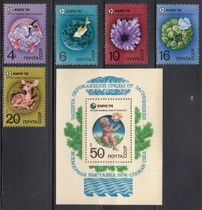 Russia, Sc 4188-4193, MNH, 1974, EXPO74