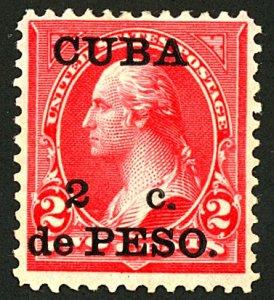 CUBA #223 MINT OG HR