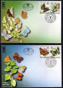 Yugoslavia, Scott cat. 2478 A-D. Butterflies issue on 2 First day covers.