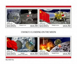 Maldives - 2019 Chang'e 4 Moon Landing - 4 Stamp Sheet - MLD190115a