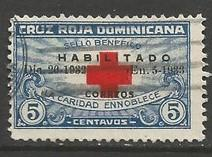 Dominican Republic 265D VFU RED CROSS Z4299