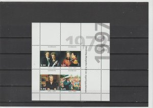Denmark  Scott#  1066a  MNH S/S  (1997 Queen Margrethe Anniversary)