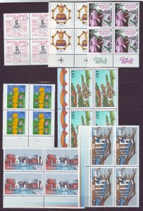 Z691 JLstamps 2000 germany blk,s 4 mnh # all sound