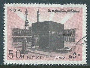 Saudi Arabia, Sc #700, 50h Used
