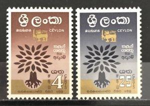 Ceylon 1960 #360-1 World Refugee Year, MNH,  CV $.50