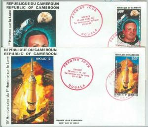 77344 - CAMEROUN - POSTAL HISTORY -  2 FDC COVER 1984 - SPACE Astro