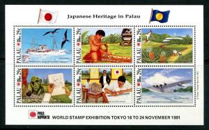 Palau SC# 296 Japanese Heritage in Palau, MNH