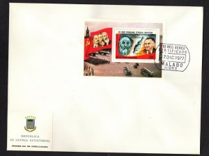 Equatorial Guinea  #77132 (1977 Soviet Space  perforate sheet) VF used on FDC