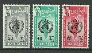 BAHRAIN Set of 3, Sg 155/7 Lightly Mounted Mint {Box 5-29}