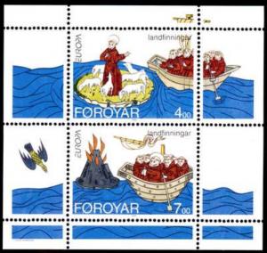 STAMP STATION PERTH Faroe Islands #265a FaBL7 MNH CV$4.50