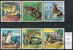 266007 Comoro Islands 1977 year used stamps set ANIMALS