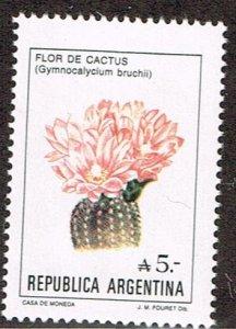 Argentina # 1526 MNH