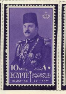 Egypt 1944-45 Early Issue Fine Mint Hinged 10m. 195599