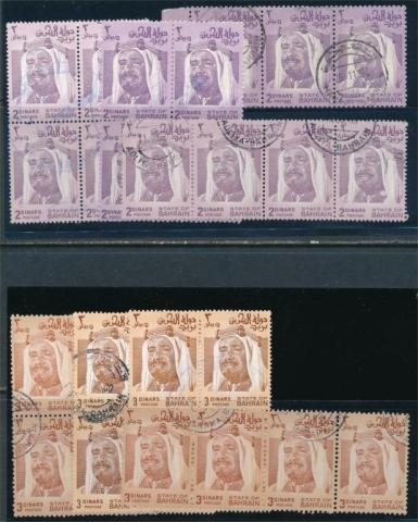 BAHRAIN #237-240 USED VF VARIOUS COLOR AND SHADES 52 STAMPS, 8-16 EACH SCOTT CAT