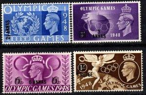 Oman #27-30  MNH CV $6.40 (X3372)